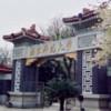 南京师范大学教育培训中心(418961163)头像